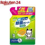 シュシュット!猫トイレ用 除菌クリーナー つめかえ用(220mL)
