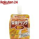 栄養ドリンクゼリー(180g*6コ入)【リブラボラトリーズ】 その1