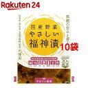 国内産野菜やさしい福神漬(100g*10コセット)