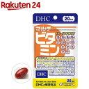DHC マルチビタミン 20日分(20粒)【DHC サプリメント】