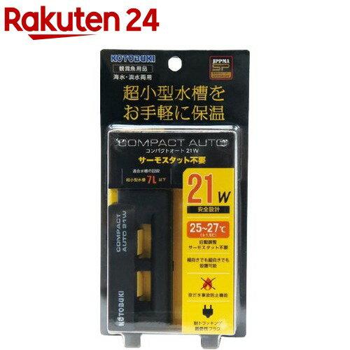 保温・保冷器具, その他  21W(1)