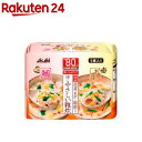 リセットボディ 体にやさしい鯛&松茸雑炊(5食)【リセットボディ】 その1