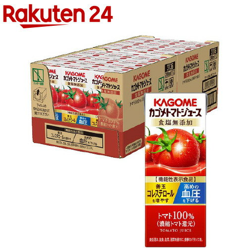 カゴメ カゴメトマトジュース 食塩無添加 200ml [4048]