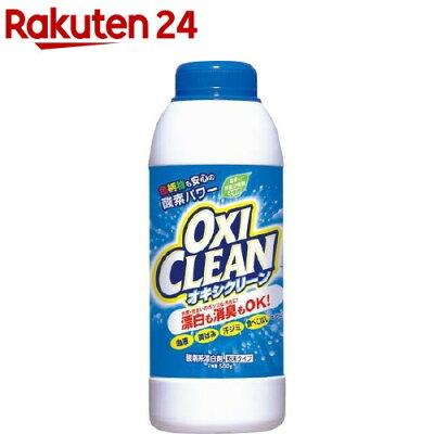 オキシクリーン OXI CLEAN 洗濯 方法 オキシ漬け プレケア 洗濯機 食器 衣類 浴室 洗面台 漂白 消臭 除菌 500g