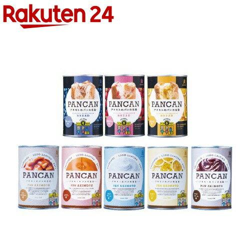 アキモトのパンの缶詰 PANCAN 8缶セット(1セット)【パンの缶詰】[防災グッズ 非常食]