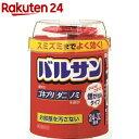【第2類医薬品】バルサン 24〜32畳用(100g)【バルサン】