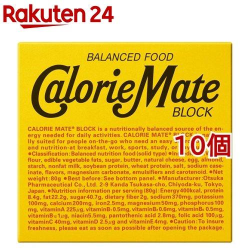 カロリーメイト ブロック チーズ味(4本入(80g)*10コセット)【o9c】【カロリーメイト】