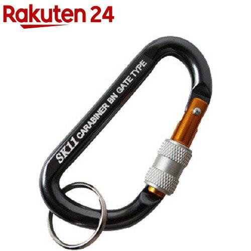 SK11『ロックカラビナ』