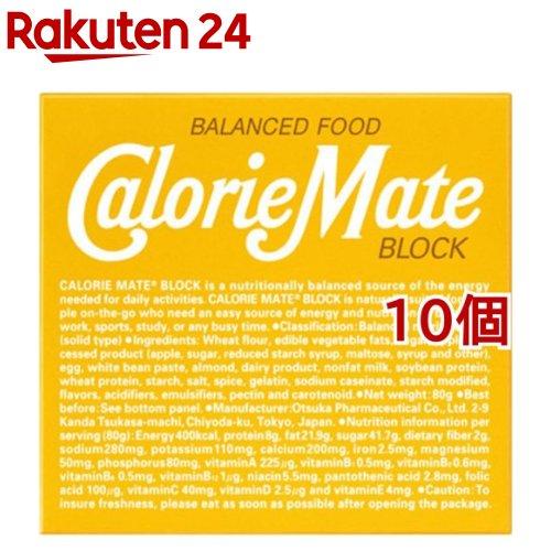 カロリーメイト ブロック プレーン(4本入(80g)*10コセット)【o9c】【カロリーメイト】