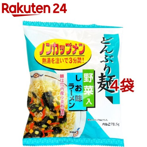 どんぶり麺 (3)