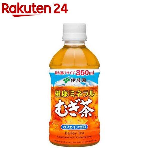 伊藤園 健康ミネラルむぎ茶 ペット 350ml [1065]