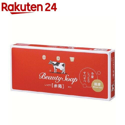 牛乳石鹸 カウブランド 赤箱(100g*6個入)【イチオシ】【カウブランド】