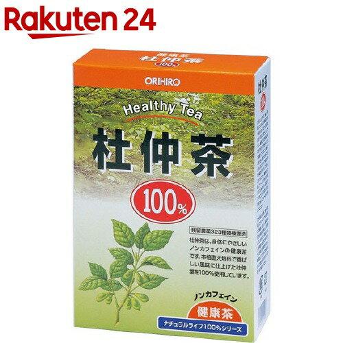 オリヒロ オリヒロ オリヒロ NLティー100% 杜仲茶 1セット(26包×2箱) お茶