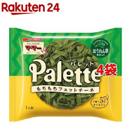 日清フーズ マ・マー Palette フェットチーネ ほうれん草粉末り 1セット 8個