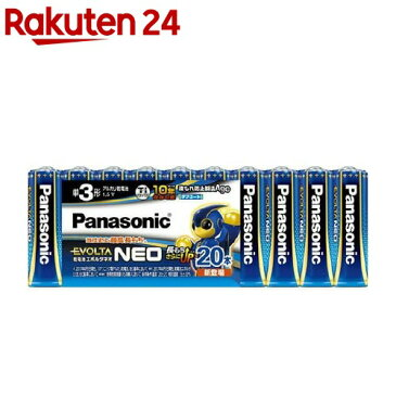 エボルタ 乾電池エボルタネオ 単3形 LR6NJ/20SW(20本入)【エボルタ(EVOLTA)】【送料無料】