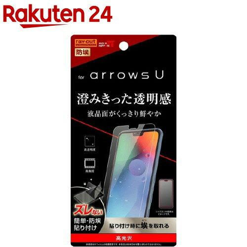 スマートフォン・携帯電話用アクセサリー, その他 arrows Uarrows RX (1)