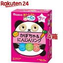 赤ちゃんのおやつ+Ca カルシウム かぼちゃ&にんじんリング(12g(4g*3袋入)*4コセット)