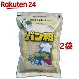桜井食品 国内産パン粉(200g*2コセット)