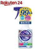 トップ ナノックス 衣類・布製品の除菌・消臭スプレー 本体(350ml)