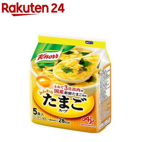 味の素『クノール ふんわりたまごスープ』