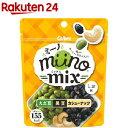 miino mix えだ豆・黒豆・カシューナッツ しお味(27g)【カルビー】 - 楽天24