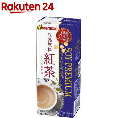 マルサンアイ マルサン ソイプレミアムひとつ上の豆乳 紅茶 200ml×24本 [5078]