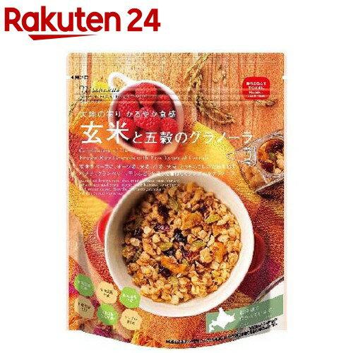 【訳あり】玄米と五穀のグラノーラ(200g)の商品画像
