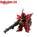 FW GUNDAM CONVERGE EX23 シナンジュ FULL WEAPON SET(1コ入)【zaiko_04】【バンダイ】