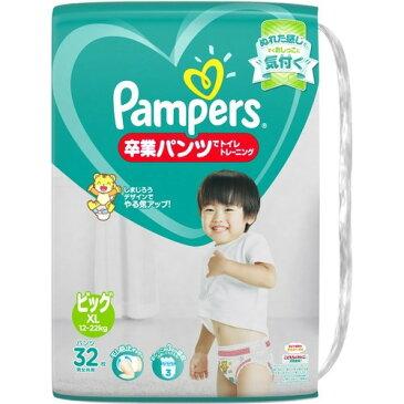 パンパース おむつ 卒業パンツ ビッグ(32枚入*4コセット)【bnad03】【パンパース】【送料無料】