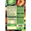 オリヒロ 植物酵素 コンブチャ(90粒)【オリヒロ】 2