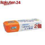 ドライペットコンパクト 除湿剤 詰め替えタイプ 容器(170g*2コセット)