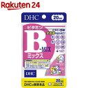DHC 20日分 ビタミンBミックス(40粒)【DHC サプリメント】