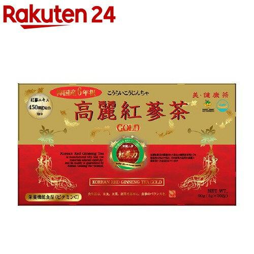 高麗貿易ジャパン 高麗紅参茶 高麗紅参茶ゴールド30包 [8090]