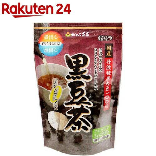 がんこ茶家 (7)