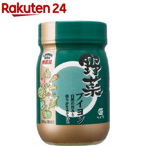 平和食品工業 野菜ブイヨン 顆粒 200g