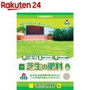 朝日工業 芝生の肥料(2kg)【朝日工業】