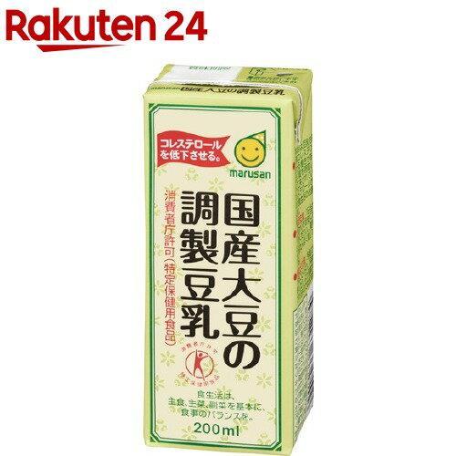 マルサンアイ マルサン トクホ 国産大豆の調製豆乳 200ml×24本