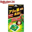 KINCHO コンバット 蟻用駆除剤 アリの巣退治(6コ入)【コンバット】