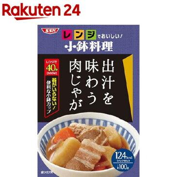 レンジでおいしい!小鉢料理 出汁を味わう肉じゃが(100g)