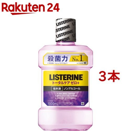 薬用リステリントータルケアゼロプラスノンアルコールクリーンミント味(1000ml*3コセット) q7y  LISTERINE(リ