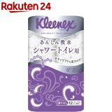 クリネックス シャワートイレ用 ダブル(12ロール)