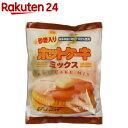 桜井食品 ホットケーキミックス 砂糖入(400g)