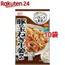【訳あり】バランス食堂 豚の玉ねぎ生姜炒めの素(3人前*10袋セット)
