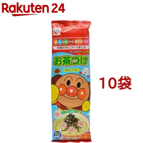 和風惣菜, お茶漬け  (410)