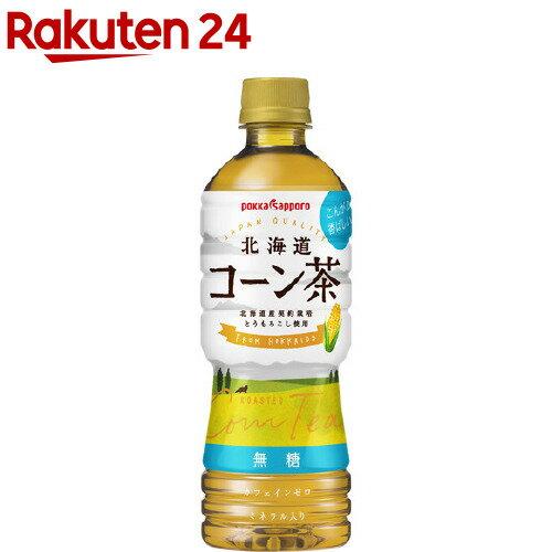ポッカサッポロ 北海道コーン茶(525ml ×24本)×2ケース