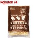 みたけ みたけ もち麦 洗米用 1袋(450g)