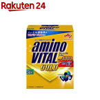 アミノバイタル ゴールド(4.7g*30本入)【diet2020-7】【アミノバイタル(AMINO VITAL)】