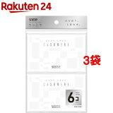 スコッティ カシミヤ ポケット(20枚入(10組)*6パック*3コセット)