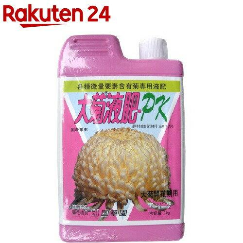 国華園 国華園大菊液肥PK 1kg