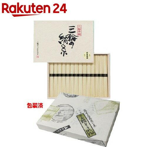 三輪素麺 (3)